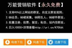 孤狼团队VIP教程-全自动作弊刷CPC保底网赚项目50-100元或者刷cpm赚钱【无加密版】����ܰӪ����