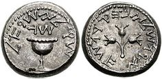 """A coin issued by the rebels in 68, note Paleo-Hebrew alphabet.[10] Obverse: """"Shekel, Israel. Year 3"""". Reverse: """"Jerusalem the Holy"""