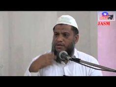 வழிகேடா்களின் வழி முறை Moulavi SHM Ismail Salafi