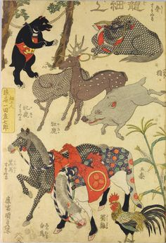 Colour woodblock print advertising the productions of Ichida Shōshichirō of Osaka, a craftsman in fine basketry, depicting a bear, an ox, a stag, a boar, and horses: Japan, by Utagawa Kunisada, c. 1830