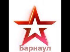 Обзор матча Динамо Барнаул   Смена