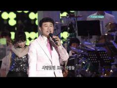 ▶Seol Undo -Twisted Love  설운도 사랑의 트위스트 - YouTube