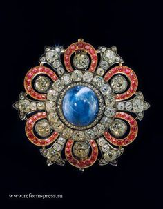 Brooch that belonged to the Romanovs since the 1700s.