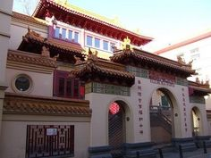 The Chinese Buddhist Temple