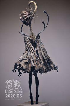 Creature Concept Art, Creature Design, Le Sphinx, Character Art, Character Design, Creepy Vintage, Bizarre Art, Scary Art, Alien Creatures