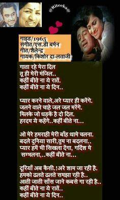 I hindi film songs lyrics / Power rangers megaforce season 2 wiki