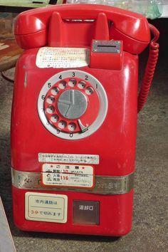 赤色公衆電話 1953年。当時は、市外発信ができなかったが1961年にダイヤル市外発信 10円硬貨専用の大型赤電話が設置された。