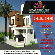 Book your Residential  plot near Dholera International Airport at Minimum Booking amount Rs. 5,000 with Zero Down payment, NA/NOC, Clear Title plot, Easy EMI Available, High return investment scheme and 100% Govt. Approved. Buy 1 Plot, Get 1 Plot Free!!!