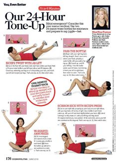 24-hr Tone Up; Tracy Anderson Method in Cosmopolitan; Fit in 6 minutes column