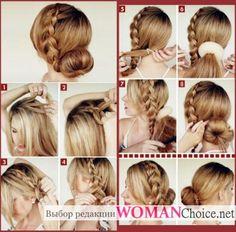 Как плести косы на длинные волосы