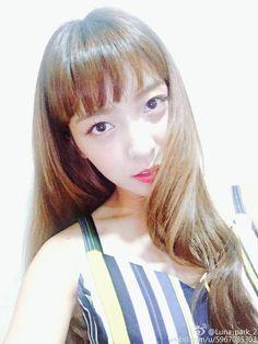 Luna South Korean Girls, Korean Girl Groups, Girls Group Names, Song Qian, Sulli, Krystal, Victoria, Moon, Actresses