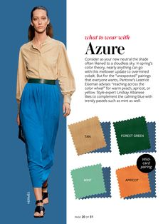 What to wear with...azure.