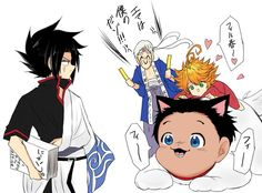 Gintama/yakusoku no neverland Anime Crossover, All Anime, Anime Art, Manga, Anime Akatsuki, Happy Tree Friends, Kid Memes, Character Design Animation, Cartoon Games