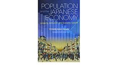Innovation, Japanese, Cover, Books, Socialism, Social Science, Libros, Japanese Language, Book