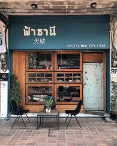 Ideas For Food Truck Interior Signs Cafe Bar, Cafe Restaurant, Restaurant Design, Food Truck Interior, Cafe Interior Design, Small Coffee Shop, Coffee Shop Japan, Cafe Display, Cafe Shop Design