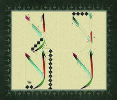 الخطاط مسعود بن حافظ Arabic Calligraphy Art, Arabic Art, Caligraphy, Achieving Dreams Quotes, Calligraphy Tutorial, Funny Iphone Wallpaper, Free Pdf Books, Letters, Photo And Video