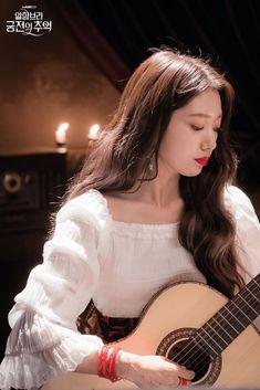 """Shin Hye you gorgeous 😙😍 Asian Actors, Korean Actresses, Korean Actors, Actors & Actresses, The Heirs, Drama Korea, Korean Drama, Park Shin Hye Heirs, Korean Beauty"