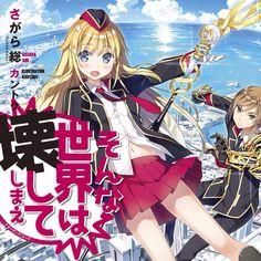 Canaria Utara and Ichiya Suzaku. Manhwa Manga, Manga Anime, Blonde Hair Anime Girl, Japanese Novels, Kawaii Art, Cool Wallpaper, Yandere, Coding, Cosplay