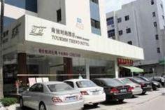 Tourism Trend Hotel - http://chinamegatravel.com/tourism-trend-hotel/