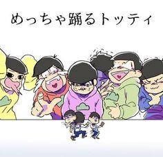 爆笑必至!おそ松さん「笑ってはいけない六つ子24時」イラストまとめ - NAVER まとめ Ichimatsu, Comics, Books, Memes, Kawaii, Art Things, Google, Adventure, Libros