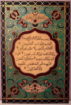 DesertRose///Photo of Beautiful Surat al-Fatihah Manuscript