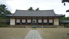 Horyu-ji in Ikaruga