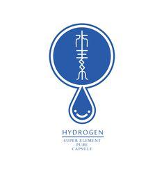 Case / Hydrogen - 水素 / logotype