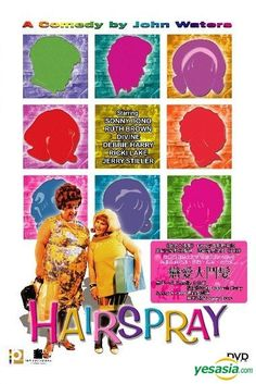 57 john waters film movie movie film posters. Black Bedroom Furniture Sets. Home Design Ideas