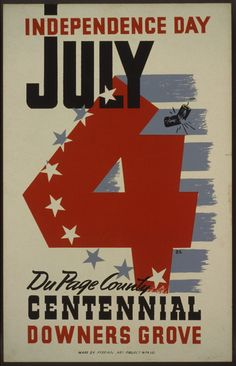 july 4th federal holiday 2014