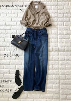 Pin on ファッションアイデア Jean Outfits, Cool Outfits, Summer Outfits, Casual Outfits, Look Casual Otoño, Classy Casual, Fashion Pants, Fashion Outfits, Womens Fashion