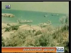 320 Greek Cypriot prisoners bayoneted to death Cyprus, Prison, Greece, Death, Youtube, Attila, Greece Country, Youtubers, Youtube Movies