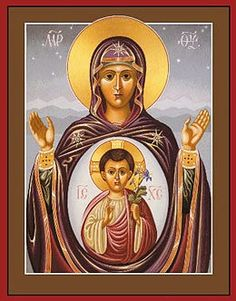 Image result for magnificat icon mary powerful