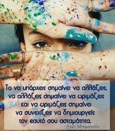 Good Morning, Watercolor Tattoo, Tattoos, Quotes, Buen Dia, Quotations, Tatuajes, Bonjour, Tattoo