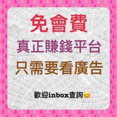 #招聘 #草莓 #hongkong #hkiger #網上兼職 #twice #apink #exo #han #周邊 #free #earnmoney #賺錢 #自拍 #吃貨 #foodie