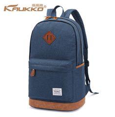 KAUKKO SB851