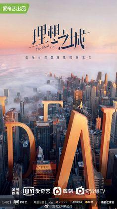 广告人必看!2020年国内品牌8月海报合集 - 数英 Graphic Design Services, Freelance Graphic Design, Graphic Design Branding, Graphic Design Posters, Poster Layout, Poster Ads, Retro Posters, Advertising Poster, Chinese Posters