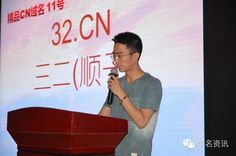 A Domain Name Auction in China http://nicenic.net/news/messview.php?ID=17019