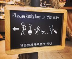 I don't know why but I like this sign with all the little figures doing their thing while waiting to get their fix of coffee   - #beijing #coffee #line #wonderlust #visitbeijing #beijingexpat #expat #expatlife #travelchina #lovebeijing #photooftheday #igersbeijing #globerweb #travel #photography #naturephotography #chinaexpat #china #architecture #mybeijing #travelphotography #followbeijing #igers #vsco #travelgram #thatsbeijing #instagood #outdoors #sign #cityscape