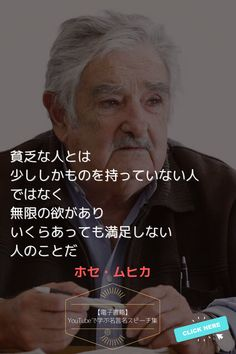 Japanese Quotes, Wise Quotes, Never Give Up, Proverbs, Philosophy, Quotations, Lyrics, Knowledge, Wisdom