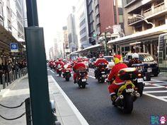 きょうのメリークリスマス(サンタクロース爆走団)