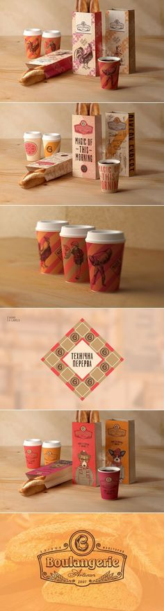 Identidades Visuais de Café quentinhas e fresquinhas                                                                                                                                                                                 Mais