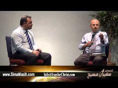 چگونه شد که دکتر دانیال شایسته یک مسلمان متعصب با مسیح آشنا شد؟