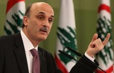 Geagea Urges 'Protecting Lebanese' by Controlling Border, Electing President Presidents, Shit Happens, Fictional Characters, News, Lebanon, Fantasy Characters