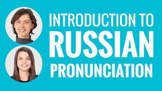 Learn Russian - Introduction to Russian Pronunciation