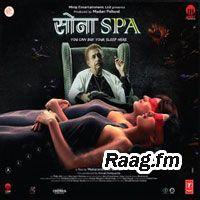 Asha Bhosle Sona Spa