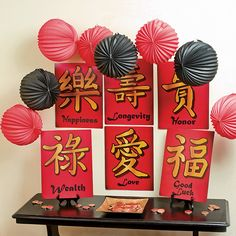 Teach your students how the Chinese culture celebrates its New Year! These Chinese New Year Cutouts show the symbols for Happiness, Good Luck, Love, . Chinese New Year 2016, Chinese New Year Poster, New Years Poster, Happy New Year Quotes, Quotes About New Year, Spy Party, Party Time, Happiness Symbol, Holiday Parties