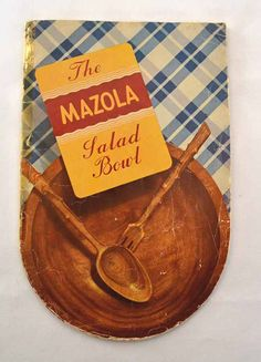 1939 The Mazola Salad Bowl by ApronFreeCooking on Etsy, $9.00    https://www.etsy.com/listing/123438148/1939-the-mazola-salad-bowl
