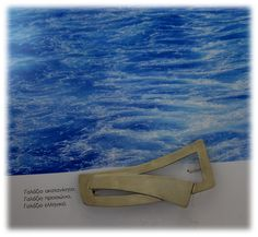 the inspiration is from the Aegean waves  lovely GREECE!!!!