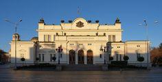 """""""Протестна мрежа"""" към депутатите: Тръгвайте си, вие сте безполезни - http://novinite.eu/protestna-mrezha-kam-deputatite-tragvajte-si-vie-ste-bezpolezni/"""