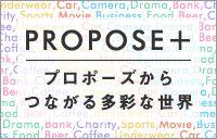 「花開け!!求婚男子 プロポーズゼクシィ」トップページ | プロポーズゼクシィ